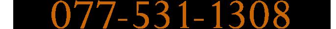 077-531-1308